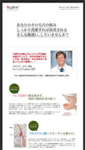 毛穴の開きや黒ずみをスキンケアで改善するタイプ別お悩み対処法|ランディングページ