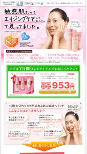 敏感肌だってエイジングケア | B.K.AGE | 持田ヘルスケア株式会社 持田製薬グループ